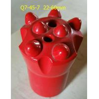 Wholesale 22-60mm Tapered Drill Bits Tungsten Material With Max Drilling Performance from china suppliers