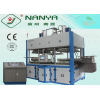 Buy cheap Full Automatic Tableware Making Machine Eco Bamboo Fiber Pulp Moulded from wholesalers