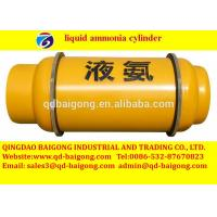 industrial welding empty liquid ammonia cylinder price Manufactures