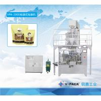 Buy cheap Semi-automatic automatic spice packaging machine, bag given packaging machine from wholesalers