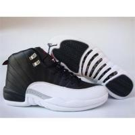 Buy cheap Jordan 12 shoes from wholesalers