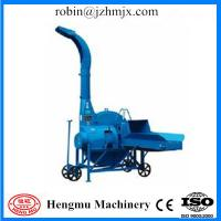 Buy cheap Support wholesale and retail made in China grass chaff cutter/grass cutter tractor from wholesalers