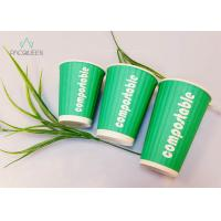 Wholesale Compostable Biodegradable Paper Cups Hot Liquid Isolation Heat Proof from china suppliers