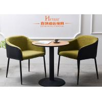 Buy cheap Wooden Modern Simple Restaurant Dining Chairs Fabric And Leather Upholstery from wholesalers