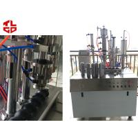 Buy cheap Spray Can Bag On Valve Filling Machines, Aerosol BOV Spray Filling Machines from wholesalers