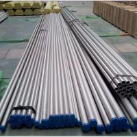 Buy cheap UNS S32760 /Zeron 100, super duplex stainless steel seamless pipe from wholesalers