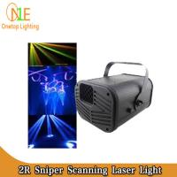 Buy cheap Night club production hybrid scanner laser beam 2r scanning sniper 2R stage light from wholesalers