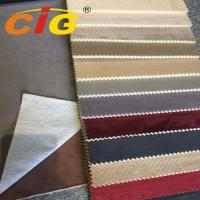 Wholesale Plain Embossed Embrodiery Faux Suede Fabric For Sofa / Car Seat Cover from china suppliers