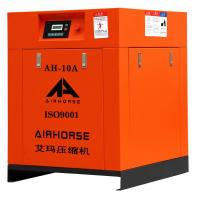 Buy cheap 7HP-100HP Screw Air Compressor (ISO, CE Certificate) from wholesalers