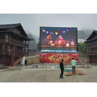 Buy cheap PH16 Outdoor SMD LED Display , full color led panel 3906 Dots Per Square Meter from wholesalers
