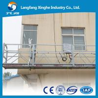 Buy cheap Powered scaffolding platforms , hebei building hoist gondola , mobile hanging gondola from wholesalers