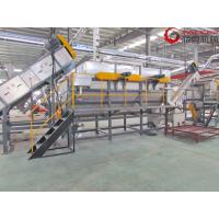 Buy cheap PLC Plastic Bottle Recycling Machine , Plastic Recycling Washing Line 304 SUS from wholesalers