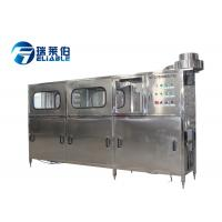 Buy cheap Full Automatic 5 Gallon Water Filling Machine For Pure Water In Plastic Bottle from wholesalers