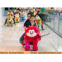 Buy cheap Battery Powered Rides On Animals, Shopping Mall Kids Animal Rides with High Quality from wholesalers