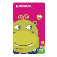 Buy cheap Plastic RFID Student Bus Travel Card with QR Code and New Printing from wholesalers