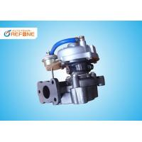 Buy cheap Good performance turbochargers electric 53039880009 turbo charger for motorcycle from wholesalers