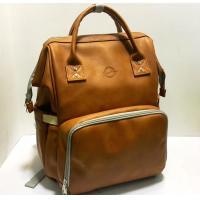 China Brown PU Leather Baby Bag Backpack , Unisex Maternity Diaper Bags For Mom And Dad on sale