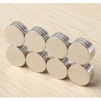 Buy cheap Strong Permanent Neodymium Rare Earth Super Magnets For Military Technology from wholesalers