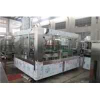 Buy cheap Fruit Juice Glass Bottle Filling Machine With PLC Control Precision Filling Level from wholesalers