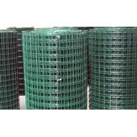 Buy cheap PVC Coated Welded Wire Mesh|Green Color With 1/4 inch For Fencing Mesh from wholesalers