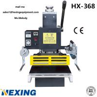 Buy cheap HX-368  Gold Aluminum Foil Printer, multi-function manual Hot Foil Stamping Machine for Sale from wholesalers
