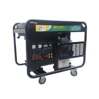 Buy cheap Gasoline generator set from wholesalers