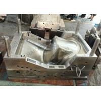 Wholesale Durable Home Appliance Mould 1 Cavity PE Chiar 718H Steel , ISO Approved from china suppliers