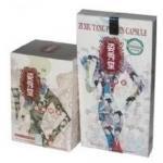 Buy cheap Wholesale Price Cheap Original Zi Xiu Tang Beauty Face & Figure Capsule   www.fromherbal.com from wholesalers