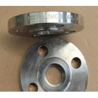 Buy cheap Incoloy 925 flange; UNS N09925 flange;Incoloy 25-6MO flange; 1.4528 flange;lapped flange from wholesalers
