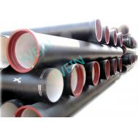 Wholesale BSEN598 Internal Cement Lined Pipe Ductile Iron Centrifugal Cast For water from china suppliers