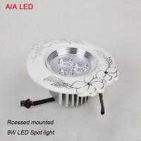 Competitive price and high quality Round china 9W LED spot light in living room used Manufactures