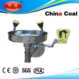 Wholesale China Coal Emergency eye Shower & Eye Wash from china suppliers