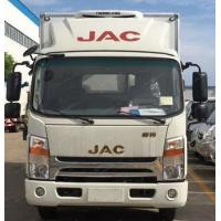 Buy cheap JAC 4ton small refrigerator truck from wholesalers