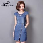 Buy cheap Modern Design Women Fashion Dress Short Sleeve Soft Finishing With Custom Logo from wholesalers