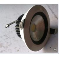 Buy cheap Low Noise External Isolated Constant Current Power Supply Flood Down COB LED Light Bulb 5W from wholesalers