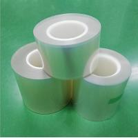 Buy cheap Professional PET protective film die-cutting of various shapes from wholesalers