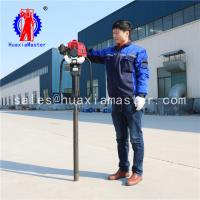 Buy cheap QTZ-1 Soil Sampling Drilling Rig Impact Drilling Machine Geological Survery For Sale from wholesalers