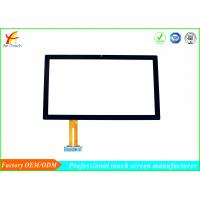 Buy cheap High Resolution Capacitive Touch Panel Display 4096x4096 Fast Response from wholesalers