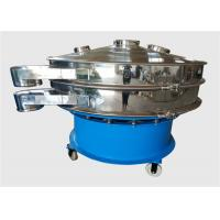 Buy cheap Multilayer Rotary Vibrating Screen Melamine Myrex Resin Round Separator from wholesalers