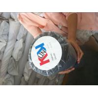 Buy cheap Thick interlining for garment polyester lining china best seller best price from wholesalers