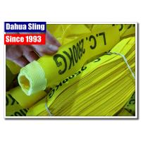 Buy cheap 25mm Yellow Polyester Tubular Nylon Webbing Roll With 3 Tracer Thread from wholesalers