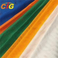 China Car Seat Covers Upholstery Fabric , Polyester  Single Layer  Mesh Fabric on sale