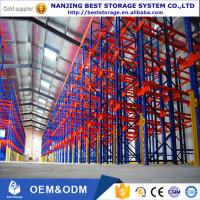 Buy cheap warehouse storage drive in pallet racking system ISO9001 and CE certificated from wholesalers