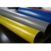 Buy cheap Hypalon Fabric Sheet , Industrial Neoprene Rubber Sheet Yellow , Grey , Red , Blue from wholesalers