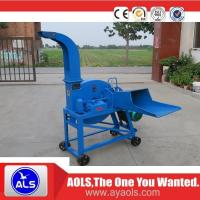 Buy cheap Animal husbandry silage chaff cutter machine forage cutter from wholesalers