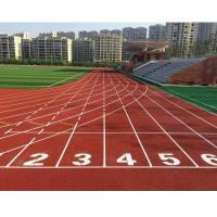 Buy cheap Rubber Jogging Track Flooring , 13mm Walk Path Outdoor Sports Flooring from wholesalers