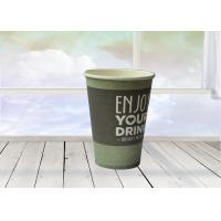 Buy cheap 8-16 Oz Eco Friendly Biodegradable Paper Cups For Hot Drinks from wholesalers
