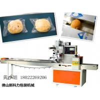 China bread automated packaging machine bread packing machine on sale