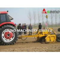 Wholesale 2-4.5m High Quality Laser Land Leveling Machine for Sale from china suppliers