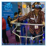 Buy cheap 2016 most popular virtual reality game machine, 9d vr simulator 9d vr cinema from wholesalers